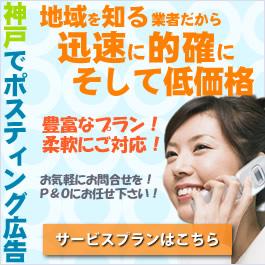 サービス料金案内ページリンクバナー